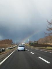 北原麻有 公式ブログ/虹! 画像1