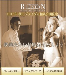 Cris 公式ブログ/Harbor Park Avenue Bleston 画像1