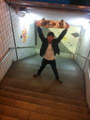 Cris 公式ブログ/渋谷で 画像1