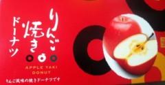 Cris 公式ブログ/友達が長野県から遊びに来て… 画像1