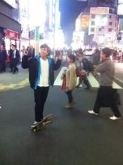 Cris 公式ブログ/渋谷で 画像2