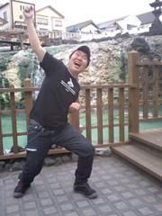 くじら 公式ブログ/草津に 画像1