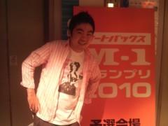 くじら 公式ブログ/賞レース 画像1
