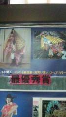 くじら 公式ブログ/10年 画像1