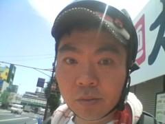 くじら 公式ブログ/日差し 画像1