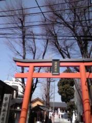 井上あかね 公式ブログ/いいお天気☆ 画像1