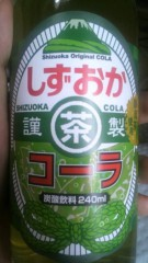 井上あかね 公式ブログ/これが!静岡茶コーラだぁ! 画像1