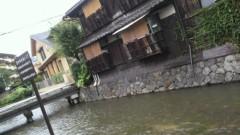 井上あかね 公式ブログ/さすが京都� 画像1