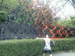 井上あかね 公式ブログ/箱根彫刻の森美術館 画像2