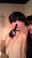 井上あかね 公式ブログ/ホナシ カゼナシ テンキヨシ 画像2
