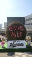 井上あかね 公式ブログ/千葉県なう 画像1