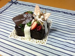 井上あかね 公式ブログ/クリスマスケーキ 画像1