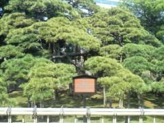 井上あかね 公式ブログ/in 浜離宮 画像1