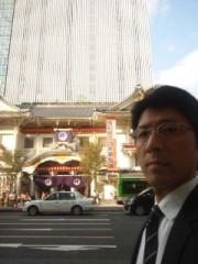 佐藤太三夫 公式ブログ/新しい歌舞伎座 画像3
