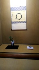 佐藤太三夫 公式ブログ/今日は赤坂見附に御抹茶をしに! 画像2