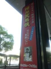 佐藤太三夫 公式ブログ/今日も暑い(;´д`)ゞ! 画像2