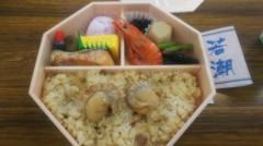 佐藤太三夫 公式ブログ/今日のお昼のお弁当です! 画像1