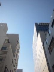 佐藤太三夫 公式ブログ/本当に天気が 画像2