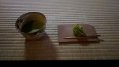 佐藤太三夫 公式ブログ/今日は赤坂見附にお抹茶をしに 画像3
