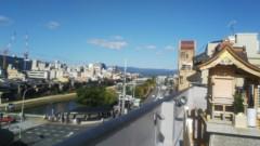 佐藤太三夫 公式ブログ/いい天気で快晴です 画像3
