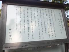 佐藤太三夫 公式ブログ/昨日の伊勢神宮2 画像2