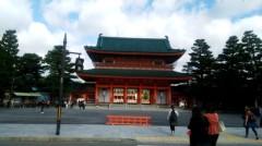佐藤太三夫 公式ブログ/朝一、平安神宮へ 画像1