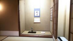 佐藤太三夫 公式ブログ/今日は御抹茶に行ってきました 画像3