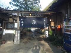 佐藤太三夫 公式ブログ/店内撮影 画像1