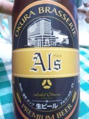 佐藤太三夫 公式ブログ/夜はビール 画像1