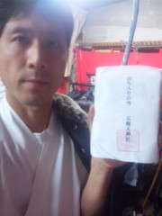 佐藤太三夫 公式ブログ/結果は 画像2