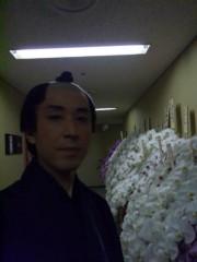 佐藤太三夫 公式ブログ/楽屋華 画像2