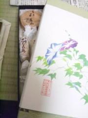 佐藤太三夫 公式ブログ/頂きました 画像1