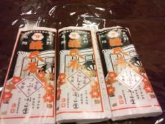 佐藤太三夫 公式ブログ/萩 津和野のお菓子 画像2