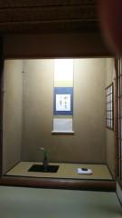 佐藤太三夫 公式ブログ/久しぶりに赤坂見附に 画像2