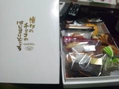 佐藤太三夫 公式ブログ/頂き物 画像1