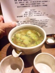 佐藤太三夫 公式ブログ/煮茄子 画像2