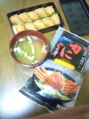 佐藤太三夫 公式ブログ/夕食 画像2