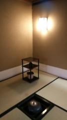 佐藤太三夫 公式ブログ/赤坂見附に御抹茶に 画像2