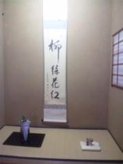 佐藤太三夫 公式ブログ/昨日は 画像1