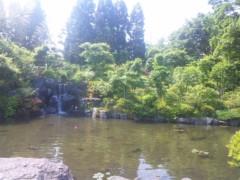 佐藤太三夫 公式ブログ/航空公園2 画像2