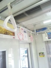 佐藤太三夫 公式ブログ/今日電車に乗ったら 画像1