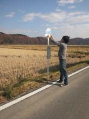 佐藤太三夫 公式ブログ/バス停 画像1