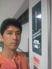 佐藤太三夫 公式ブログ/福岡 画像1