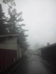 佐藤太三夫 公式ブログ/霧が… 画像1