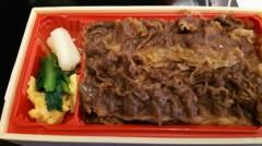 佐藤太三夫 公式ブログ/今日のお昼ご飯です。 画像2
