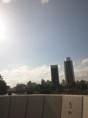 佐藤太三夫 公式ブログ/昨日より暖かいです 画像1