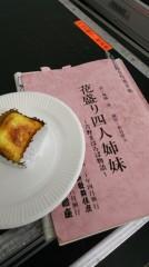 佐藤太三夫 公式ブログ/稽古場最後です。 画像2