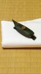 佐藤太三夫 公式ブログ/赤坂見附に御抹茶に来ました。 画像2