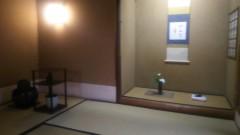 佐藤太三夫 公式ブログ/赤坂見附御抹茶2 画像1