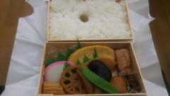 佐藤太三夫 公式ブログ/今日、座長さんから弁松さんのお弁当頂きました! 画像2